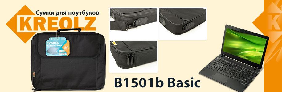 Сумки для ноутбуков KREOLZ B1501b Basic